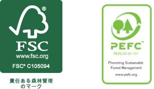 FSC®,PEFC